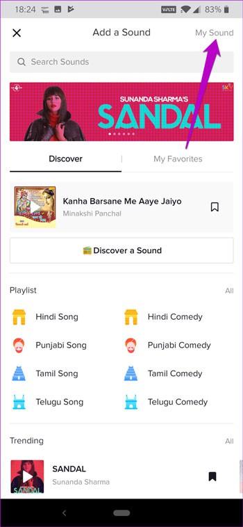 انتخاب My Sound در صفحه Add a Sound