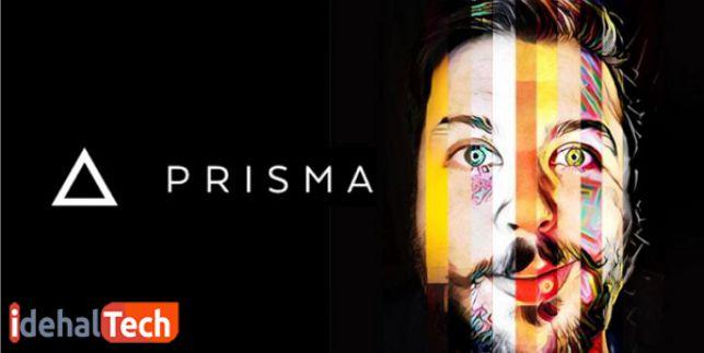 اپلیکیشن ادیت تصویر prisma