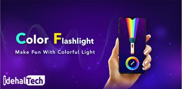 برنامه Color Flashlight