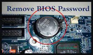 چگونه می توان رمزعبور BIOS خود را در ویندوز 10 بازیابی