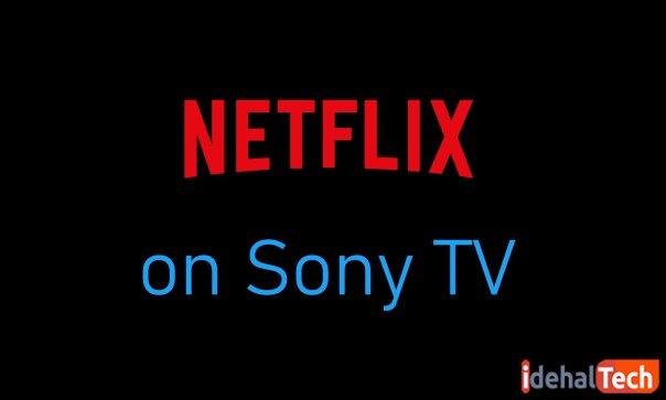 netflix در تلویزیون sony