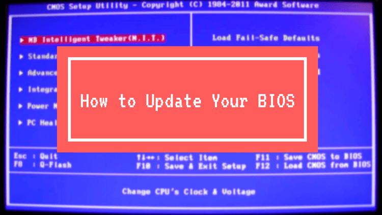 بایوس BIOS و نحوه بروزرسانی آن چیست