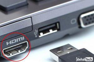خروجی-HDMI-روی-لپ-تاپ