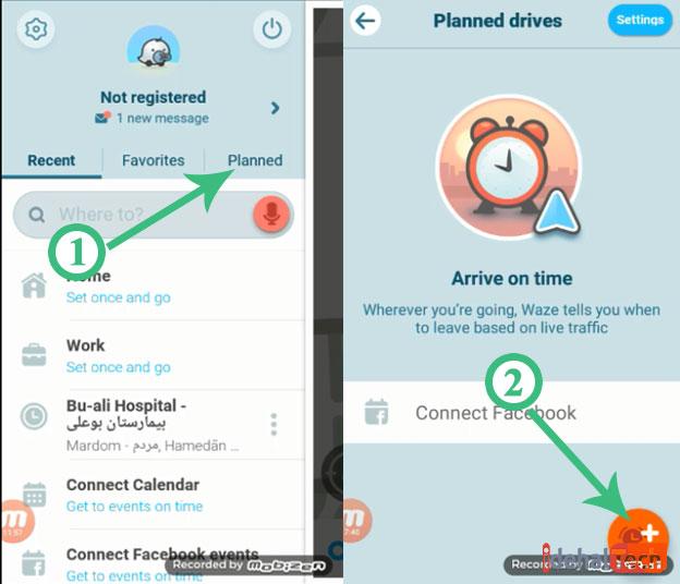 آموزش مسیریابی با ویز - ذخیره سفرهای زمانبندی شده