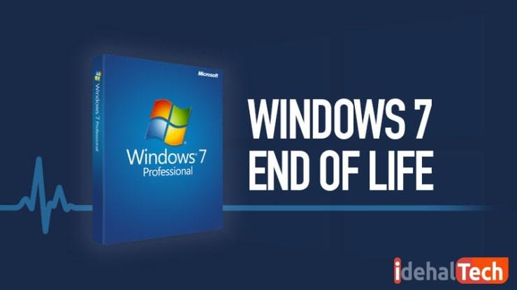 ویندوز 7 دیگر آپدیت نمیشود