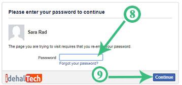 وارد کردن رمز برای اکانت فیسبوک