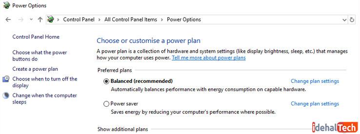 برنامه-Max-Power-برای-بهبود-گیمینگ-ویندوز-10