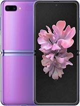 گوشی Samsung Galaxy Z Flip
