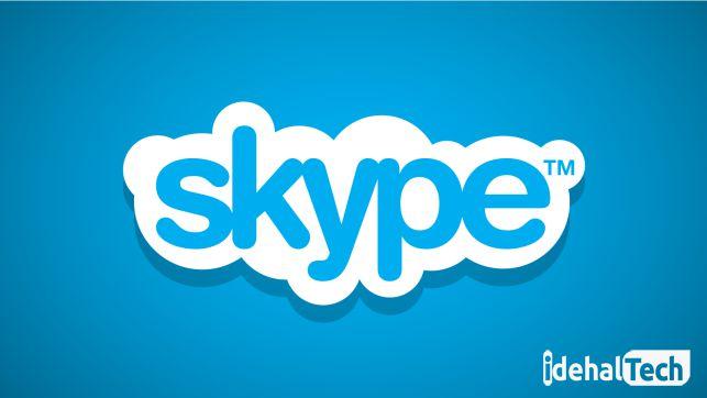 تماس تصویری در اسکایپ