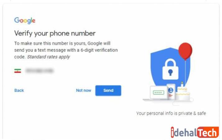 تایید شماره موبایل در جیمیل
