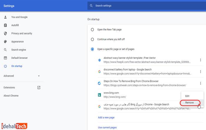 بینگ-از-لیست-موتورهای-جستجو-Chrome-حذف-میشود