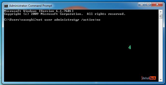 غیر فعال سازی ادمینیستریتور با Command Prompt