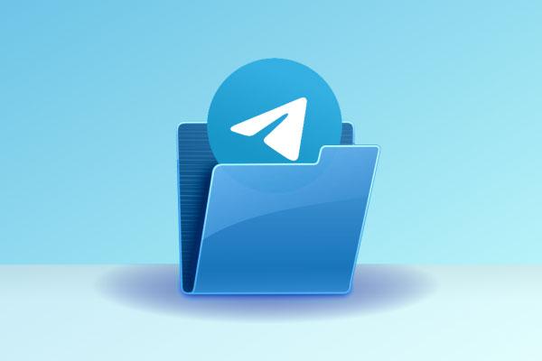 روش-ساخت-فولدر-در-تلگرام-و-فولدربندی-چت-ها،-کانال-و-گروه