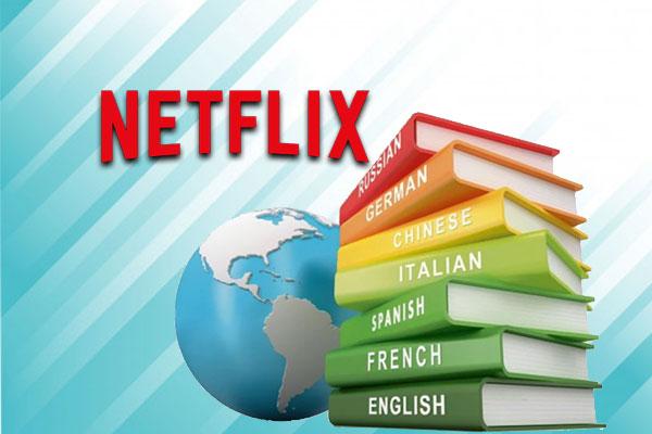 نحوه-استفاده-از-نتفلیکس-Netflix-برای-یادگیری-زبان-جدید