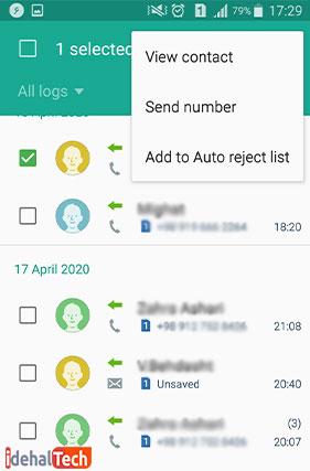 نحوه-اضافه-کردن-شماره-به-لیست-رد-خودکار-تماس-یا-Auto-Reject