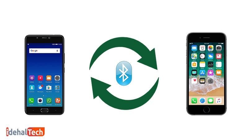 انتقال اطلاعات بین گوشیهای موبایل با بلوتوث