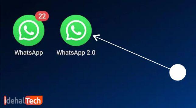 نسخه دوم واتساپ