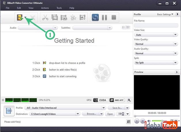 وارد کردن فایل ویدئویی به نرم افزار