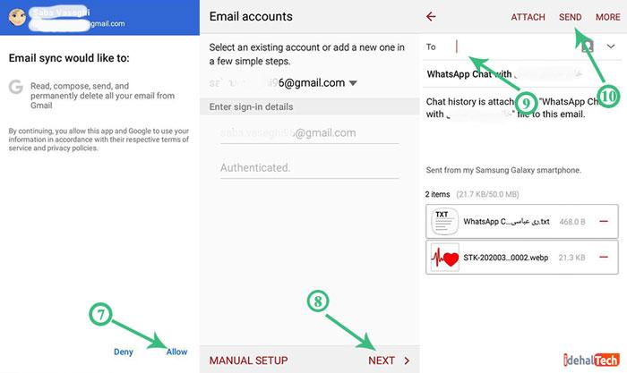 بکاپ گیری از واتساپ با استفاده از ایمیل