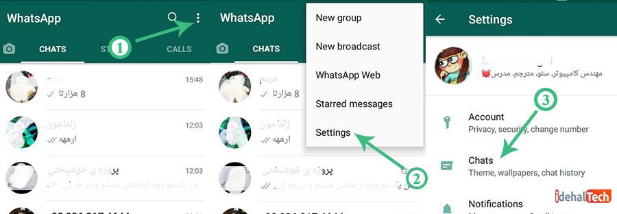 انتخاب گزینه Chat backup