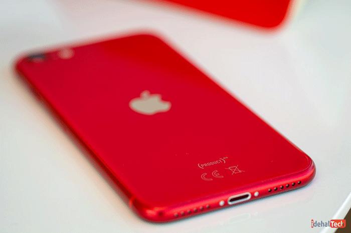 فریم آلومینیومی اپل آیفون اس ای 2020