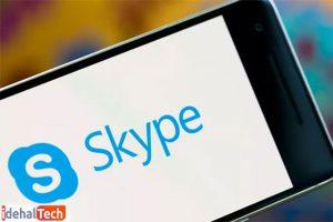 نرم-افزار-skype-اسکایپ