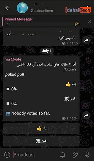 ساخت ربات نظرسنجی در تلگرام