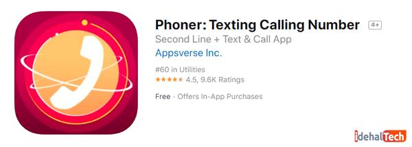 نحوه دریافت شماره مجازی تلگرام با برنامه phoner