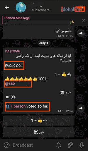 ربات نظرسنجی عمومی در تلگرام