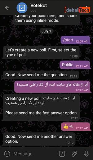 وارد کردن گزینه های دیگر سوال در ربات