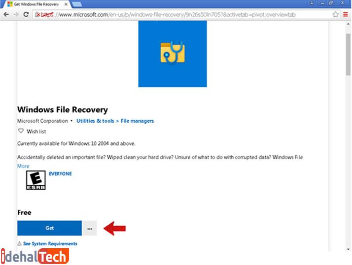 صفحه دانلود رایگان ابزار ویندوز فایل ریکاوری از سایت مایکروسافت