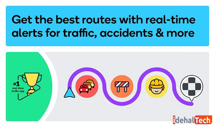 ویز - برنامه مسیریابی