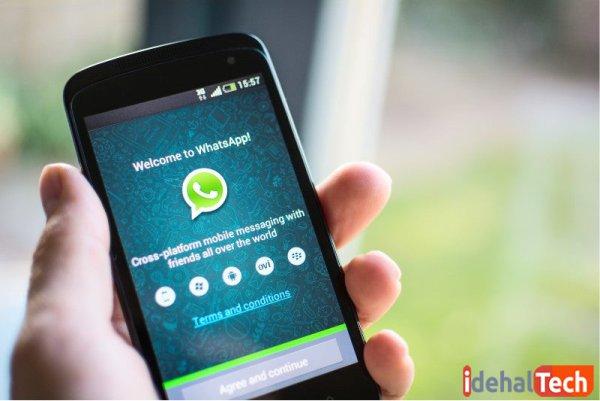حافظه کش واتساپ چیست؟