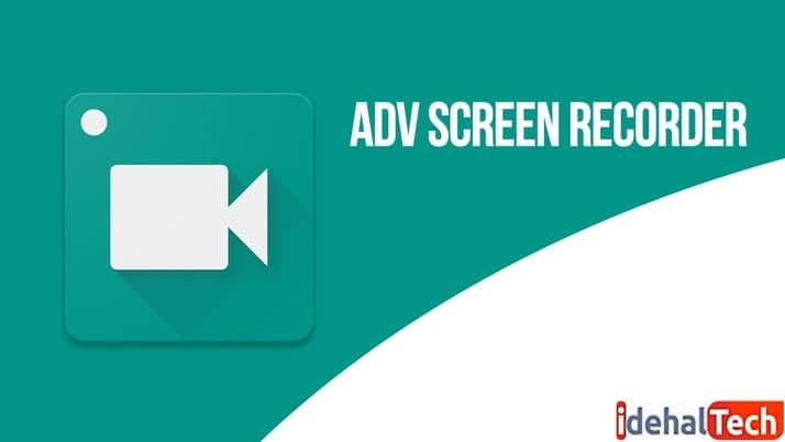 برنامه فیلم برداری از صفحه ADV