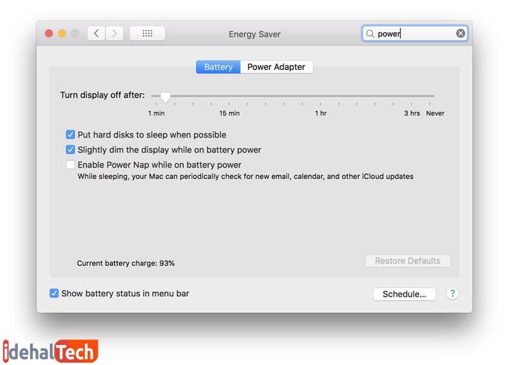 تنظیمات باتری در لپ تاپ مک بوک اپل برای افزایش طول عمر باتری لپ تاپ