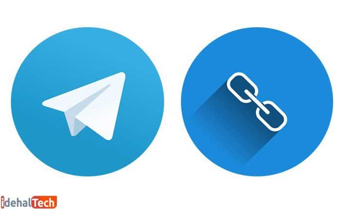 آموزش لینک دار کردن متن در تلگرام iOS