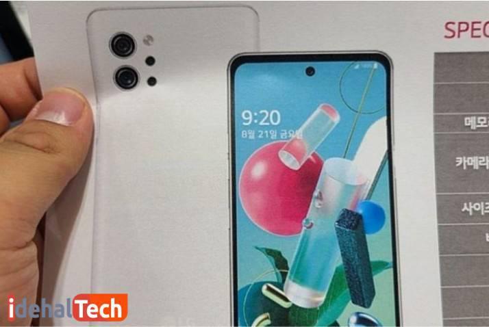 طراحی ظاهری گوشی lg q92