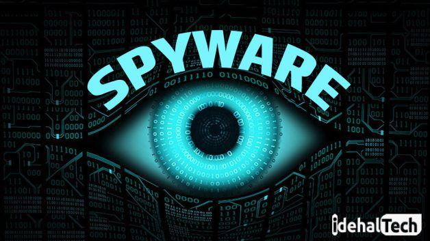 نرم افزارهای جاسوسی