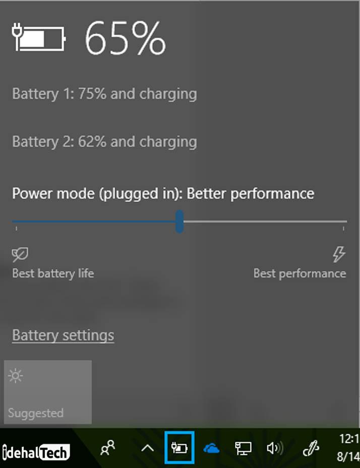 اسلایدر عملکرد باتری در ویندوز 10