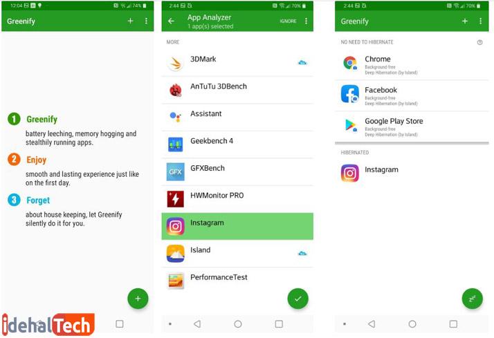 هایبرنت اپلیکیشن ها برای افزایش عمر باتری گوشی