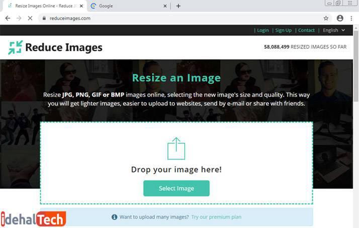 سایت کاهش اندازه عکس