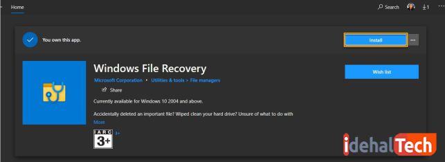 دانلود برنامه ویندوز فایل ریکاوری