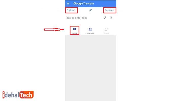 قابلیت Import در گوگل ترنسلیت