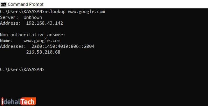 دستور NSLOOKUP در کدهای cmd