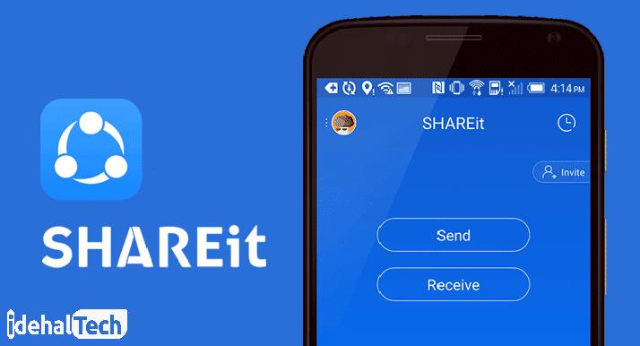نرم افزار Shareit در اندروید