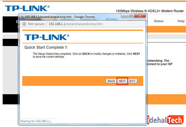 کانفیگ مودم TP-Link