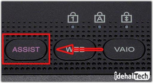 دکمه assist در لپ تاپ سونی