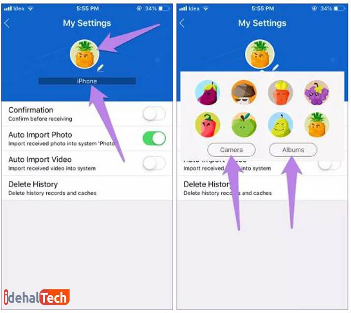 تغییر نام کاربری و عکس پروفایل در shareit