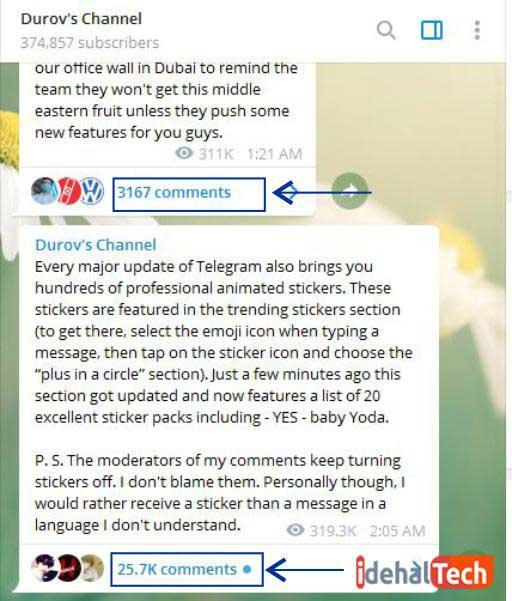 نمایش کامنت ها در کانال تلگرام