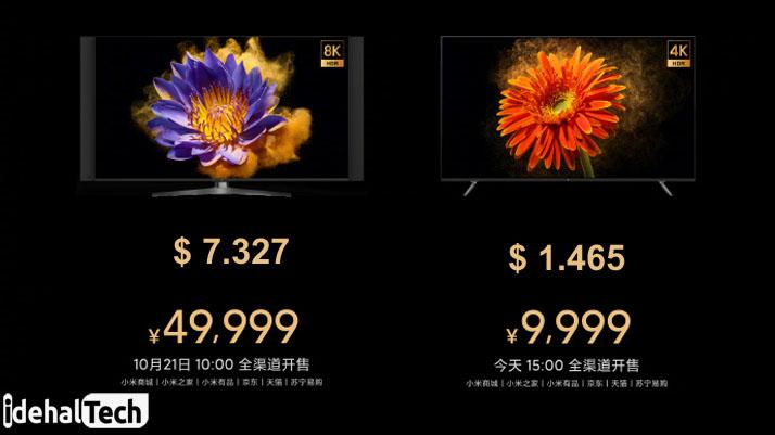 مقایسه قیمت دو تلوزیون هوشمند 82 اینچ شیائومی 8k و 4k